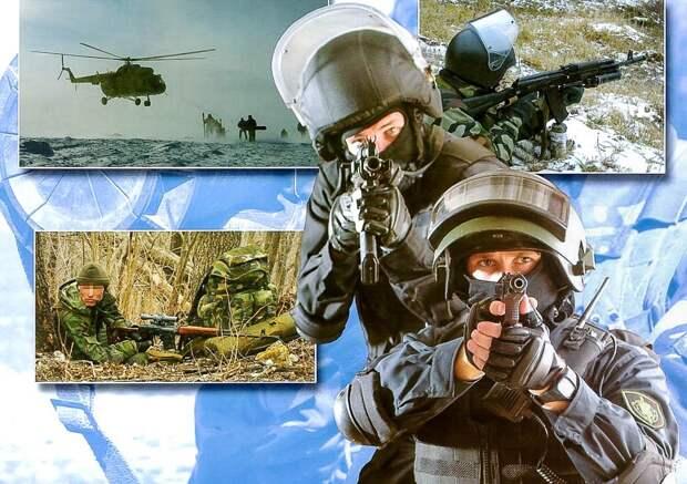 Группа специального назначения КГБ СССР «Вымпел»