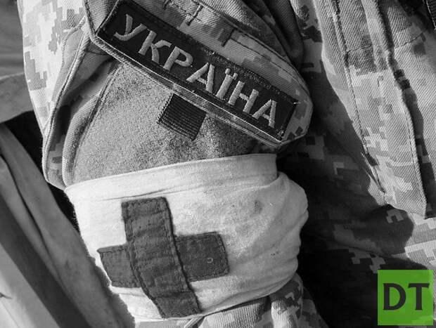 За ранение солдата ВСУ штаб ООС пожаловался в ОБСЕ
