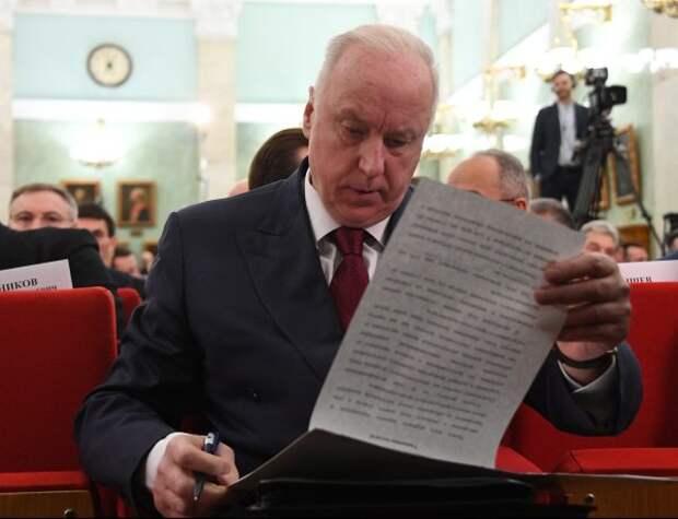 Александр Бастрыкин поставил на контроль дело пропавшего в Красноярском крае подростка