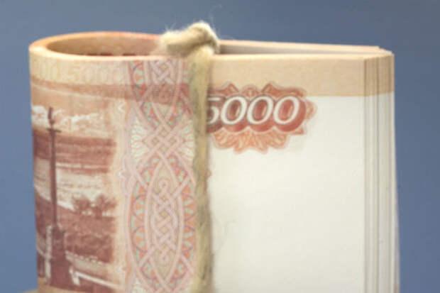 Иркутская пенсионерка заплатила «целительнице» 30 тысяч за узелок