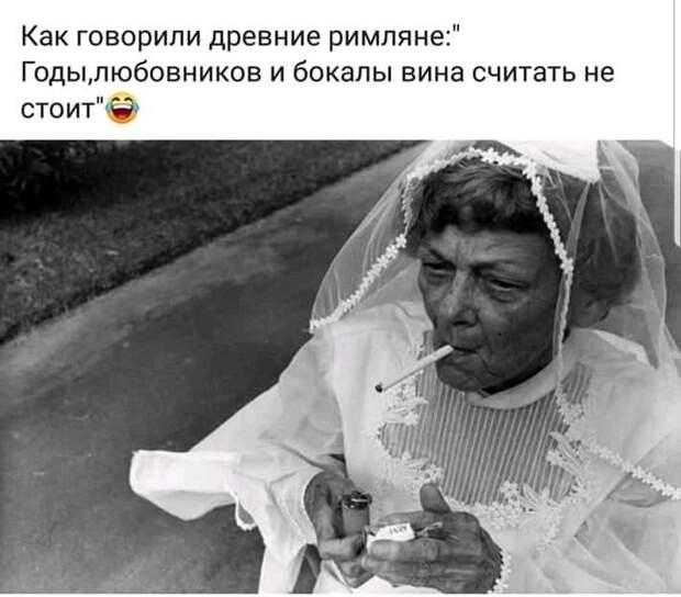 - Милый, если бы меня изнасиловали, ты бы всё равно не перестал любить меня?...