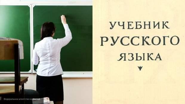 Погребинский рассказал, почему Зеленский не примет закон о русском языке