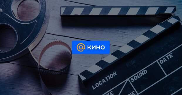 Новый трейлер к сериалу «Коса»