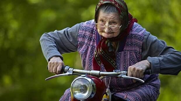 Бабушки бывают разными