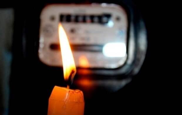 Где в Севастополе не будет света с 14 по 18 июня (АДРЕСА)