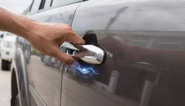 Чтобы автомобиль не бился током: надежный способ опытных водителей