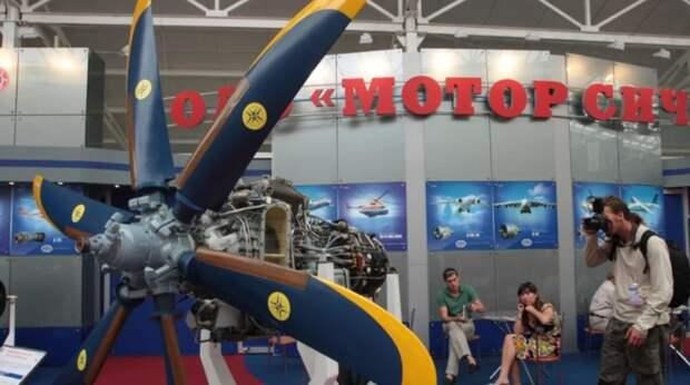 Украина «похоронит» завод «Мотор Сич» и потеряет пару миллиардов долларов за «спасибо»