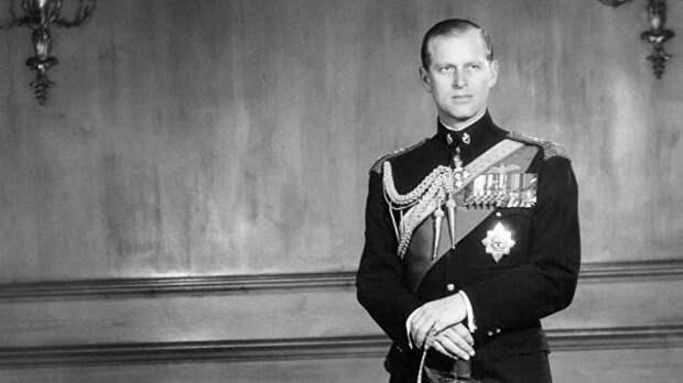Принц Филипп Маунтбеттен, герцог Эдинбургский