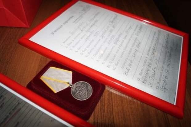 """Волонтер поискового отряда """"Альбатрос"""" Приморского района установил имя владельца утерянной медали"""