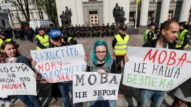 Болгарские СМИ о насильственной украинизации: Русские долго терпят, но больно бьют