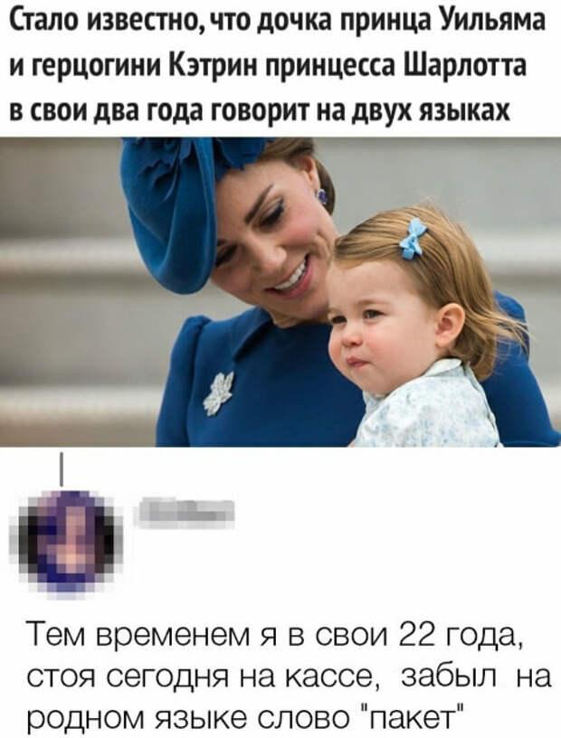 На кухню пришла Маша (4 года):  - Папа, я хочу херню...