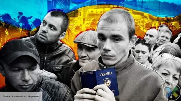Европейская мечта рухнула: украинцы превратились в нацию гастарбайтеров