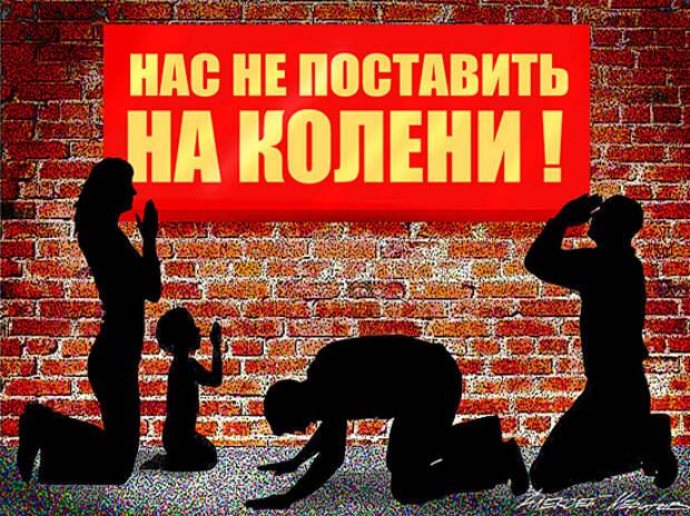 Ложное величие России: как отойти от хамства и карикатур на