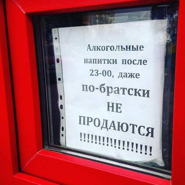 Ростов-на-Дону, каким его не покажут по TV (25 фото)