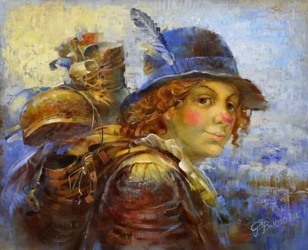 Художник Римма Вьюгова. Под небом голубым, есть город золотой