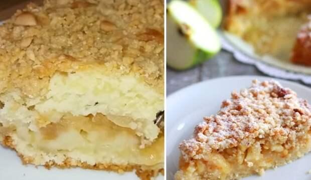 как приготовить пирог с яблоками и орехами