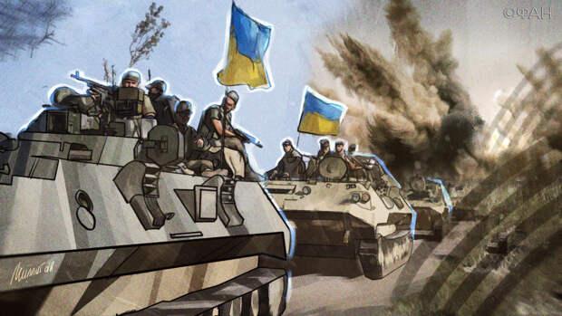 На Украине объяснили желание Киева провести «серьезный разговор» с Россией