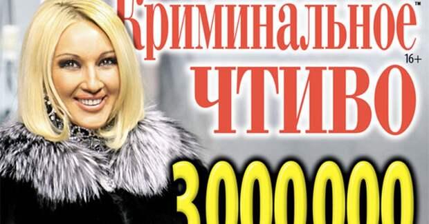 Издательский дом «С-Медиа» подал заявление о банкротстве