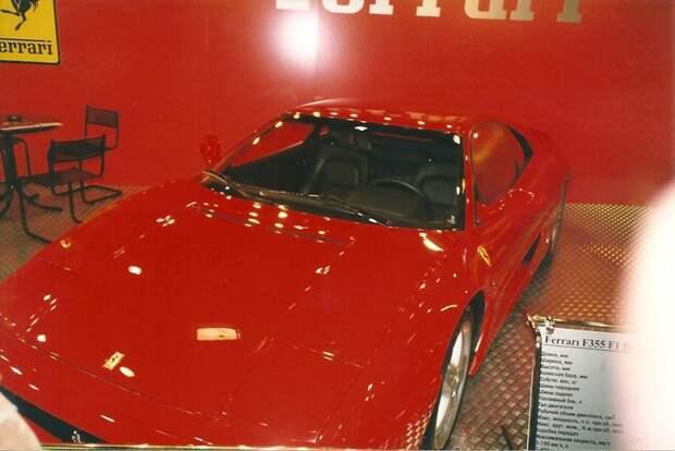 Московский автосалон 1998 года автовыставка, автосалон, выставка, ретро фото