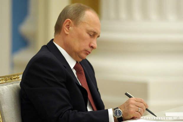 Путин подписал НДПИ