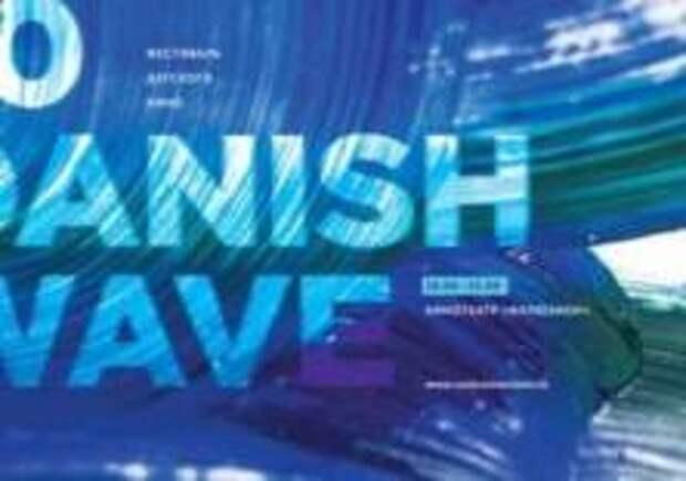 В Москве пройдет фестиваль датского кино