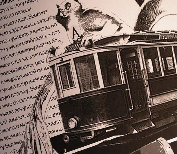 Выставка. Фото: открытый источник