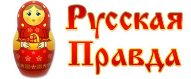 Что там у поляков? – рассказывает наш человек в Варшаве Матеуш Пискорский