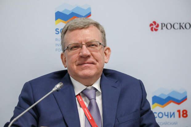 Кудрин выступил за новую приватизацию госкомпаний