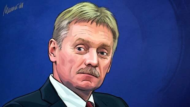 Песков: Россия выполняет все контрактные обязательства по поставкам газа в ЕС