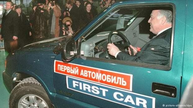 Деловые 90-е: мировой бизнес приходит в Россию