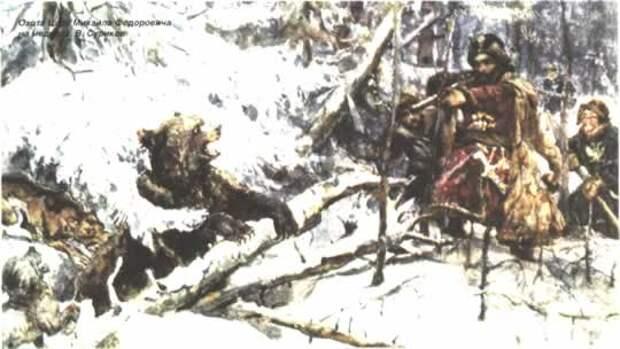 Охота Царя Михаила Федоровича на медведя. В. Суриков.