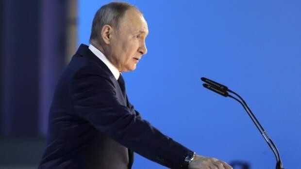 Послание Владимира Путина Федеральному собранию в 2021 году: главное