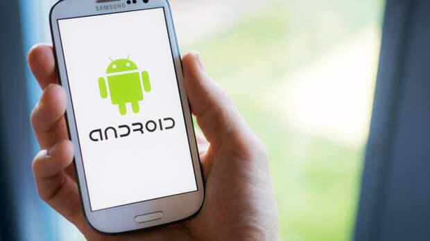 Хозяев старых Android-смартфонов предупредили о проблемах в 2021 году