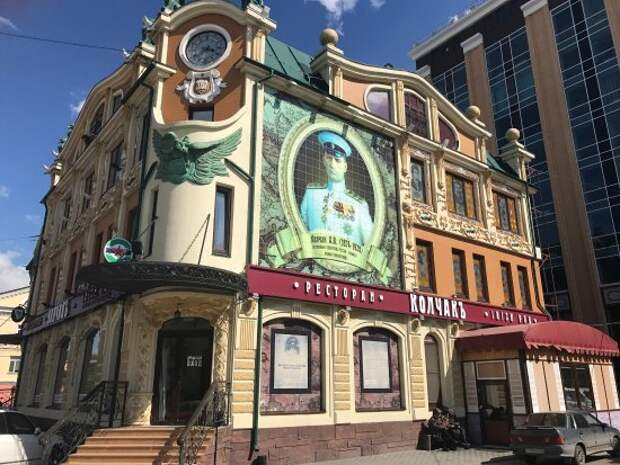 "Картинки по запросу ""фото ресторан колчак в Омске"""