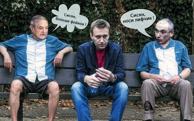 Навальный: За моим отравлением стоит Путин!
