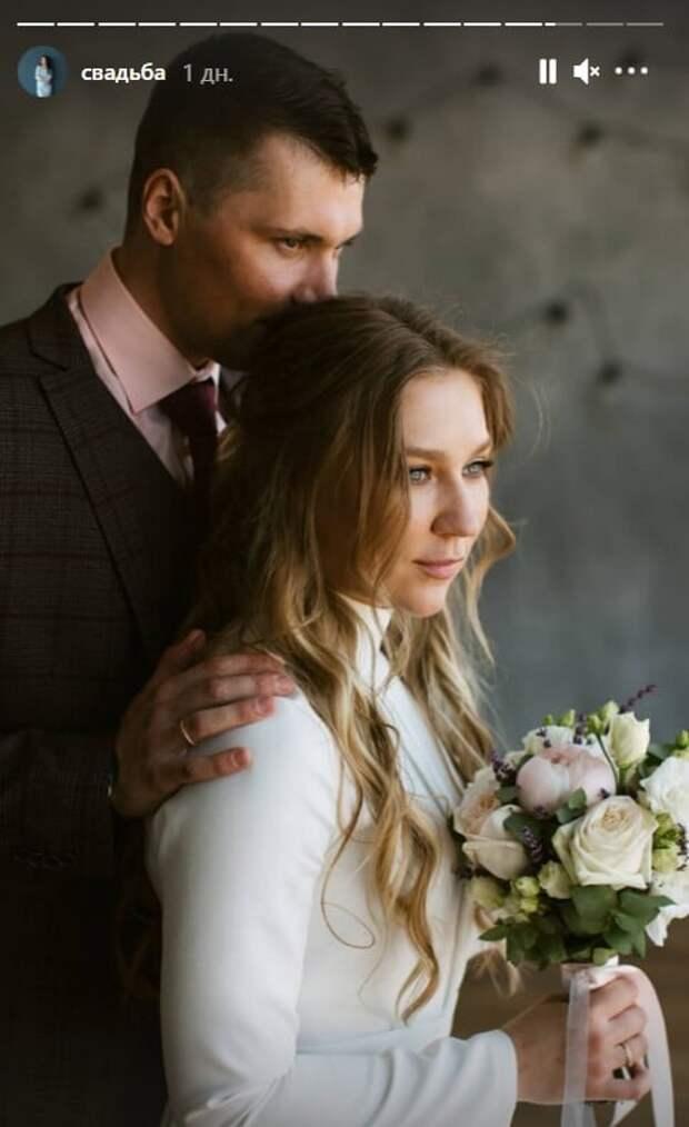 Евгения Павлова вышла замуж за Максима Буртасова