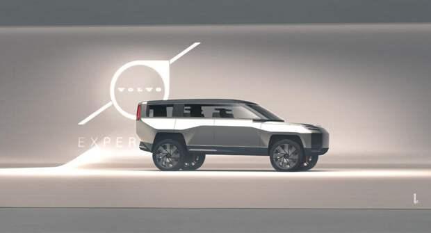 Независимый дизайнер представил авто на все случаи жизни — Volvo Experience