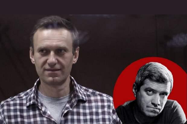 Вялый хобот «Белого слона» и эксперты ордена Навального