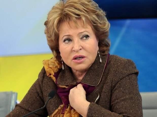 Матвиенко запретила сенаторам покидать Россию
