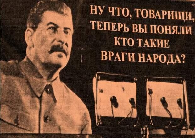 Сталин И.В. . фото Яндекс картинки