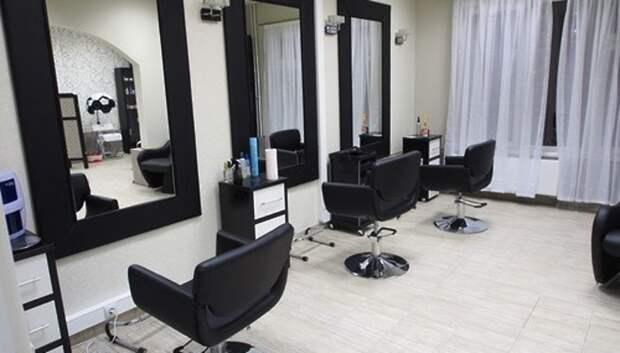 Власти Подмосковья рассказали, что грозит салонам красоты за нарушение стандарта работы