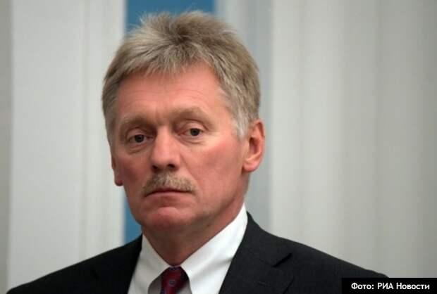 Песков: Россия и Белоруссия выступают за нормализацию отношений с ЕС