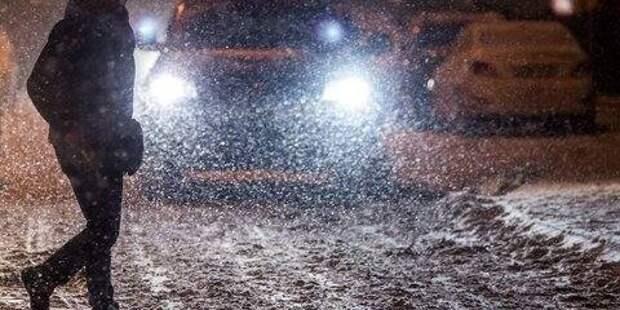В ГИБДД призвали столичных водителей к осторожности из-за непогоды