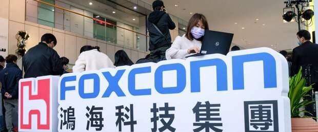 Foxconn покажет не менее двух моделей своих электромобилей уже в конце года