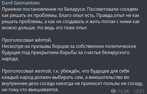 «Верх лицемерия»