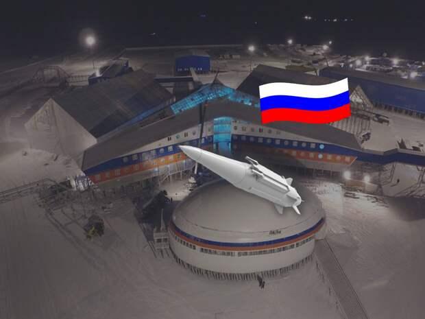 Россия ответила на требования США и НАТО убрать гиперзвуковые ракеты из Арктики