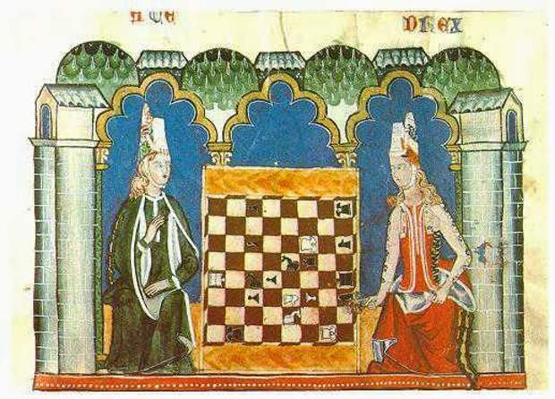 Шахматная игра.