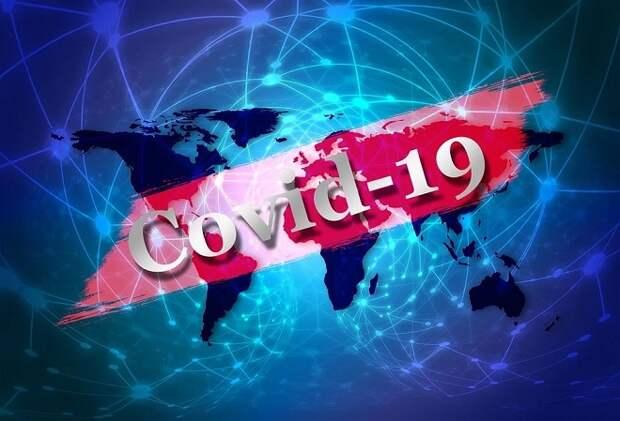 Появилась новая мутация коронавируса – «бразильская»