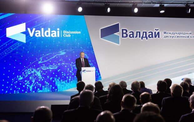 Прощание с Европой: Россия по горло сыта оскорблениями?