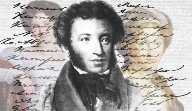 Донжуанский список Пушкина и факты, которых не рассказывают в школе